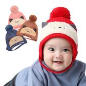 秋冬童帽嬰兒保暖帽寶寶貓咪針織毛線帽-JoyBaby