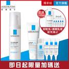 敏感、乾肌適用的清爽保濕乳液 含角鯊烷及甘油能長效保濕 質地細緻清爽舒適,使肌膚更水嫩