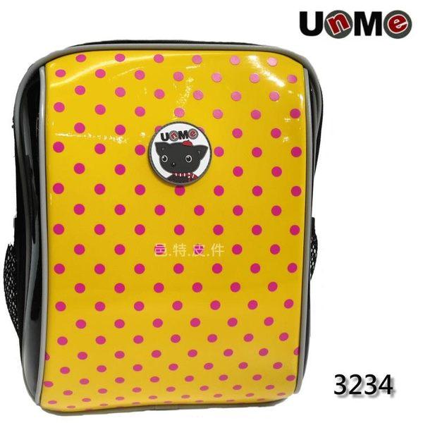 UNME 3232 超輕量化 兒童護脊書包 學生後背書包 黃色