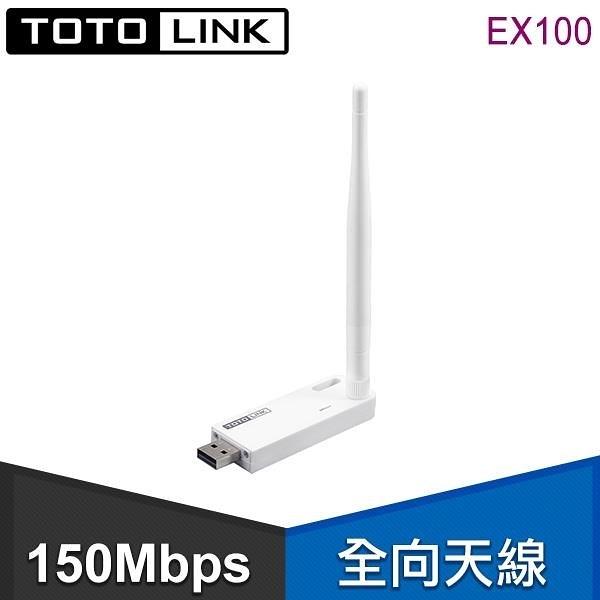 【南紡購物中心】TOTOLINK EX100 可攜式無線訊號延伸器