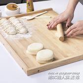 面板實木大碼家用長方形菜板搟面板大號砧板   IGO