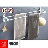 免打孔毛巾架浴室太空鋁浴巾架衛生間毛巾掛架加長單桿雙桿毛巾桿