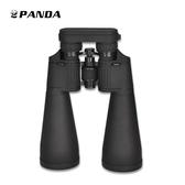 又敗家@熊貓Panda雙筒望遠鏡15X70mm望遠鏡定焦望遠鏡雙筒望遠鏡15倍望遠鏡15X望遠鏡多層鍍膜望遠鏡
