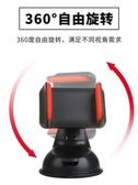 (快出)車載手機支架 吸盤粘貼式手機支撐架出風口夾子多功能汽車