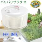 約4.5L日本製 蔬菜瀝水器 蔬菜水果脫水器 手搖脫菜機 蔬果瀝水器H-614【SV8456】BO雜貨