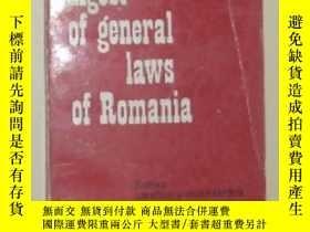 二手書博民逛書店原版英文書《罕見Digest of General Laws o