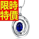 藍寶石 項鍊 墜子18k白金-0.48克拉生日情人節禮物女飾品53sa46【巴黎精品】