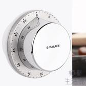 廚房計時器提醒器機械式定時器烘焙兒童鬧鐘倒計時器【極簡生活】