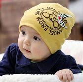 新款正韓兒童帽子女寶寶帽子嬰兒帽子春男童保暖套頭帽【極有家】