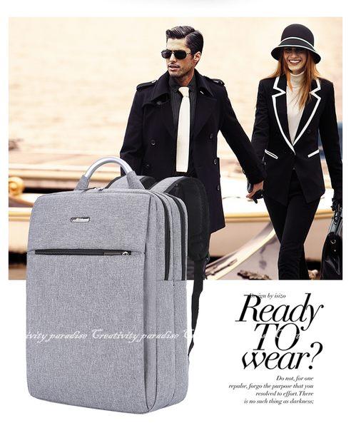 【LIKE後背包】型男商務雙肩包 防撞減震3C後背包 商務包 硬挺旅行包 雙主袋電腦平板衣物