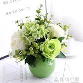 臺面陶瓷花瓶玫瑰繡球漿果尤加利混搭 造物空間