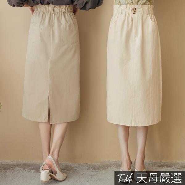 【天母嚴選】雙釦彈性口袋七分裙(共二色)