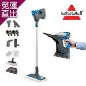 美國 Bissell 必勝 Slim Steam 多功能手持地面蒸氣清潔機2233T【免運直出】