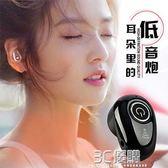 無線藍芽耳機入耳塞掛式無線運動跑步隱形迷你oppo華為vivo通用型igo 3c優購