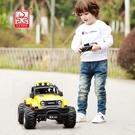 遙控車 超大號遙控越野車無線攀爬車賽車rc充電動3歲5兒童玩具男孩小汽車【618大促】