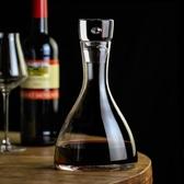 宮廷醒酒器Decanter古典帶水晶塞ins紅酒潷酒器醒酒壺 『洛小仙女鞋』