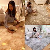 北歐地毯臥室客廳滿鋪可愛現代簡約房間家用床邊茶幾毛絨定制地墊  ATF  極有家