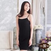 【岱妮蠶絲】0C5002E純蠶絲42針70G緞面包邊細肩帶襯裙(黑)