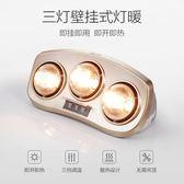 歐普照明浴霸壁掛式燈暖多功能三合一家用衛生間浴室暖風機取暖器