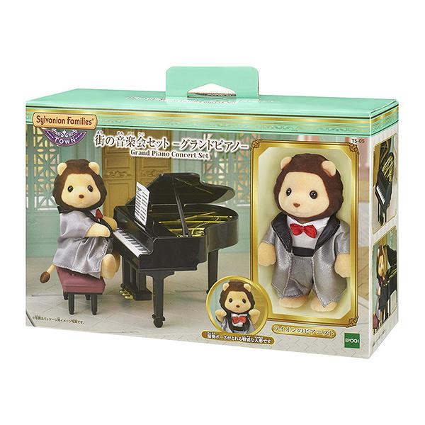 森林家族 TOWN 鋼琴演奏獅子 【鯊玩具Toy Shark】