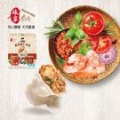 娘家廚房x來萬傳盛.蕃茄蝦仁水餃(25g*8入/盒,共3盒)﹍愛食網