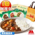 (加購)-(雞豬牛各一包)摩斯日式咖哩包(贈提袋)