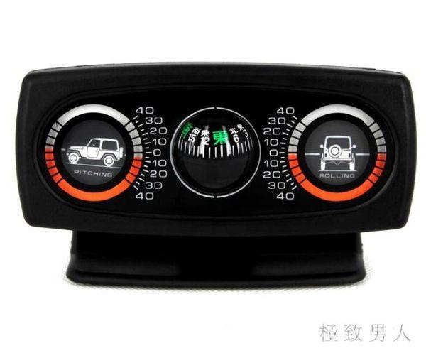 車載指南針平衡儀 汽車水平儀 坡度儀 越野車用指南球 YC675【極致男人】TW