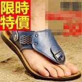 涼鞋-造型夏季透氣休閒皮革男休閒鞋3色54l17[巴黎精品]