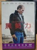 影音專賣店-E02-030-正版DVD*電影【黑勢力】-強尼戴普*班尼迪克康柏拜區