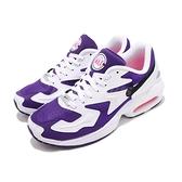【四折特賣】Nike 休閒鞋 Air Max2 Light 白 紫 氣墊 復古慢跑鞋 男鞋 運動鞋【ACS】 AO1741-103