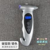 胎壓計 汽車輪胎測壓器充氣高精度壓力錶車載測壓錶充氣錶車用數顯 2色
