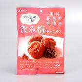 日本【KANRO】濃厚梅糖58g(賞味期限:2019.03)