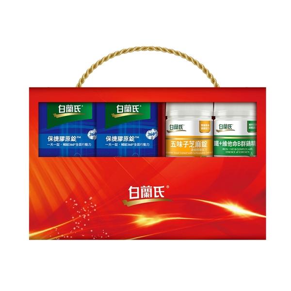 白蘭氏 新春保健禮盒(保捷10錠*2+B群90錠*1+五味子60錠*1) CNYGB001