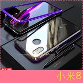【萌萌噠】Xiaomi 小米8   新款亮劍系列 萬磁王磁吸保護殼 雙色金屬邊框+鋼化背板 手機殼