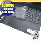 【Ezstick】Lenovo S145 14 IWL 奈米銀抗菌TPU 鍵盤保護膜 鍵盤膜