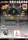 CoolBear 熊霸天冷氣清洗機 CB-1100 空機價 18V鋰電池 馬達保固兩年