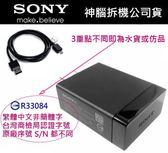 【台灣公司貨】Sony【EP880+EC803】原廠充電組 Xperia M5 C5 Z3+ Z5 XP XA XC Xperia X Z5P Z4 Table X Performance
