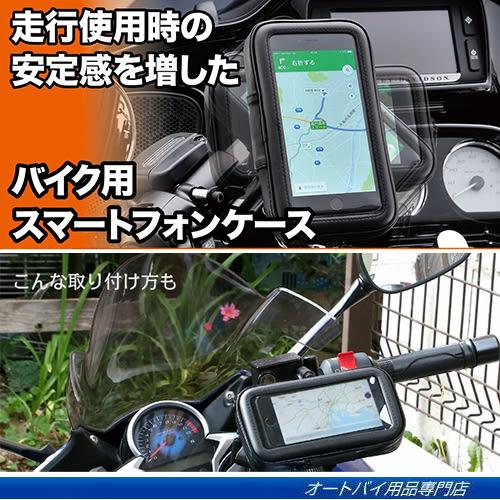 sym r1 r1z rx 110 racing s gsr gtr aero 125 gogoro2 gogoro機車手機座摩托車手機座導航架摩托車架改裝