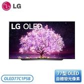 【指定送達不含安裝】[LG 樂金]77型 極致系列 OLED 4K AI物聯網電視 OLED77C1PSB