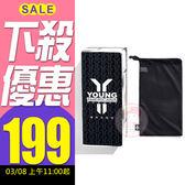 YoungAmericanaSupply YC01011專用洗鞋袋(1入)【小三美日】原價$280