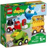樂高LEGO DUPLO 我的第一套創意汽車組合 10886 TOYeGO 玩具e哥