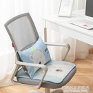 夏天坐墊冰絲透氣辦公室久坐學生屁股墊可愛抱枕夏季涼椅子凳子墊 NMS名購新品