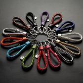 手工編織皮繩汽車鑰匙扣 鑰匙圈男士女腰掛件鑰匙鏈 創意鑰匙繩花間公主