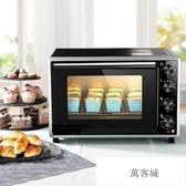 電烤箱 A30電烤箱家用烘焙蛋糕多功能全自動迷你33升熱風220V 萬客城