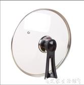 鍋蓋蘇泊爾透明鋼化玻璃鍋蓋可立2628303234CM炒鍋湯鍋蓋家用LX 熱賣單品