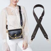 包包肩帶-新款包包帶子肩帶牛皮女包配件包帶肩帶真皮寬肩帶斜跨可調節