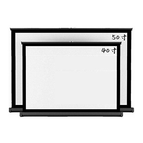 新式樣桌立吊掛兩用式投影布幕50吋(16:9)
