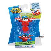 《 Super Wings 超級飛俠 》迷你變形 - 帥帥╭★ JOYBUS玩具百貨