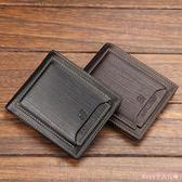 短夾 錢包男錢夾男士口袋錢包青年皮夾子大容量多卡位小包LB4419【Rose中大尺碼】