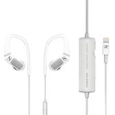 SENNHEISER 森海塞爾AMBEO SMART HEADSET 3D麥克風 錄音 智能耳機 白色 公司貨